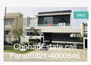 Dha Plots Rates News Updates,Defence DHA Lahore Prices of Plots All Phase Rates Update DHA Lahore Residential Plot Prices Update  Phase 5 , Phase 6, Phase 7, Phase 8, Phase 9, Phase 10,  Phase 11, Phase 12,