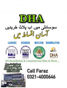 DHA Lahore Residential Commercial Plots Files Prices Rates Update  April 10 ,  2019  Dha Lahore Dha Gujranwala Dha Multan Dha Bahawalpur Dha Peshawer & Gwadar Daily Prices Rates Update