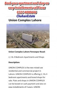 New Project in Lahore on Instalment,Union Complex Lahore  Union Complex Lahore Union Complex Lahore Ferozepur Road:  2, 3 & 4 Bedroom Apartments and Shops