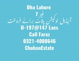 dha phase 7 lahore map,  dha lahore phase 7 development update,  dha lahore phase 7 block y plot prices,  dha phase 7 u block prices,  dha lahore phase 7 file prices,  dha phase 7  lahore,  dha lahore phase 7 z block plot prices,  dha phase 7 possession,