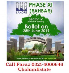 Dha Rahbar 5 Marla plot rates update  June 9 , 2019