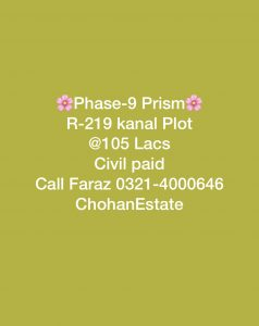 Defence DHA Lahore Prices of Plots All Phase Rates Update  DHA Lahore Residential Plot Prices Update  Phase 5 , Phase 6, Phase 7, Phase 8, Phase 9, Phase 10,  Phase 11, Phase 12,  June 14, 2019