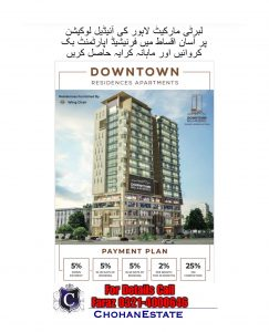 Chohan Estate offers Golden Opportunity for Investors 'DownTown Serviced Apartments Gulberg' facing Liberty roundabout