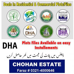 Today Latest Defence Housing Authority Dha Lahore propery Prices Rates, DHA File Rates and DHA Plots For Sale in DHA Lahore Phase 1 ,2 ,3, 4 ,5 , 6 ,7 ,8 ,9 Prism ,9 Town Plots Rates Updates