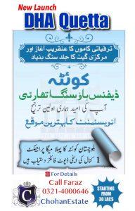 DHA Quetta Files Rates  June 20, 2019  DHA Quetta 01 Kanal Affidavit File Rate