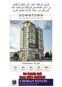 Downtown Mall & Residences  Ideally located at Liberty Round About Gulberg Lahore  Chohan Estate offers Golden Opportunity for Investors 'DownTown Serviced Apartments Gulberg' facing Liberty roundabout on easy Installements