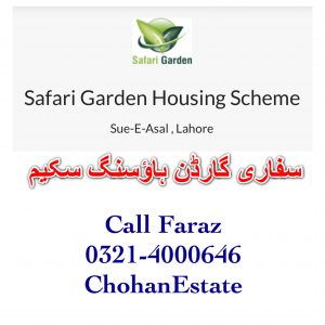 Safari Garden Housing Scheme Ferozpur Road Lahore Booking Details informations