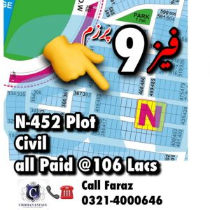 Dha Lahore Commercial Plots for Sale , Dha Lahore Residential plots for Sale