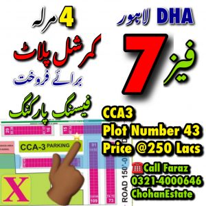 Dha Lahore assets Ballot Installement  plots for sale, Dha Lahore plots for Sale