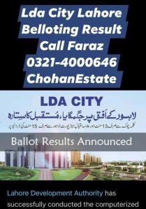 LDA City Lahore Ballot Results 2019 Check Online - ChohanEstate   LDA City Lahore Ballot result
