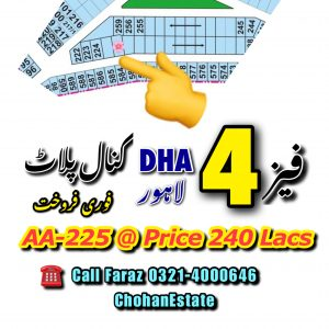 Dha Lahore Phase 4 one Kanal Plot for Sale   block AA