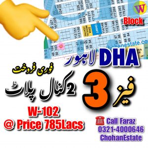 DHA Lahore Phase 3 plot for sale 2Kanal