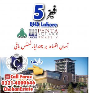 Dha Lahore Phase 5 Apartments for sale , Dha Lahore propery Prices Rates, DHA File Rates and DHA Plots For Sale in DHA Lahore Phase 1 ,2 ,3, 4 ,5 , 6 ,7 ,8 ,9 Prism ,9 Town Plots Rates Updates