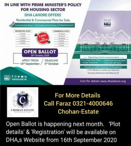 DHA Lahore offers Open BALLOT Plots on easy intatlments for More Information and Details Call Faraz Dha Lahore 0321-4000646