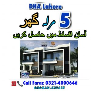 Dha Lahore Offers 5marla Houses for sale on 3 years easy instalments payment plan in Dha EME phase 12 for more information and Details Call Faraz 0321-4000646 ChohanEstate