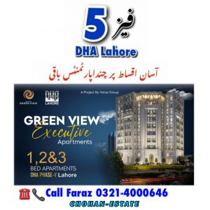 Dha Lahore Offers Green view Executive Apartments on 3 years easy instalments located Dha Lahore Phase 5 Block G opposite Lums University Ideal location good for Residential and Rental Income for more information and Details Call Faraz 0321-4000646 ChohanEstate
